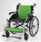 均佳 流線鋁合金輪椅 便利型 JW125F