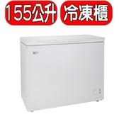 KOLIN歌林【KR-115F02】155L臥式冷凍冰櫃 優質家電