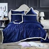 冰絲四件套床上用品絲滑裸睡春秋夏季歐式純色水洗真絲被套1.8m床