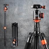 三腳架 照相機專業三腳架單反碳纖維手機三角架輕便攜支架微單佳能索尼康獨腳架云臺-快速出貨