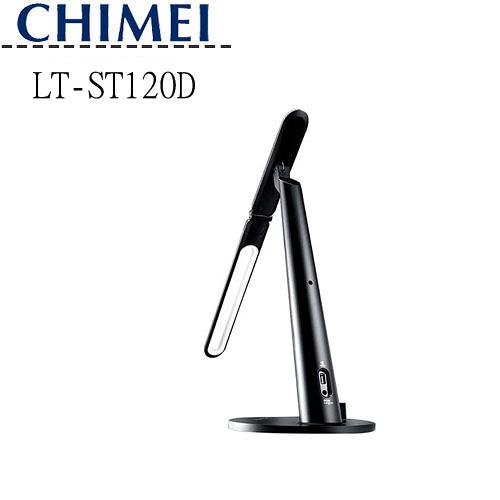 ☪夜間下殺☪ CHIMEI 奇美 LT-ST120D 純粹黑時尚 IED檯燈 護眼光智能 ST120D 公司貨