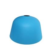 特力屋萊特金屬圓形燈罩(大)-藍