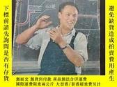 二手書博民逛書店罕見中國建設(英文版)1971年1至6期共5本缺2Y276942