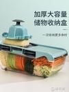 多功能切菜器馬鈴薯網花切絲切片廚房神器家用插菜板黃瓜刨絲擦絲器 極有家