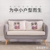 北歐簡約風格現代布藝沙發 小戶型公寓客廳家具服裝店雙三人位 PA9292『棉花糖伊人』