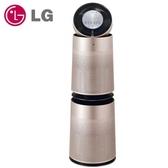LG  PuriCare™ 360°  空氣清淨機 AS951DPT0 玫瑰金色