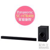 【配件王】日本代購 空運 Panasonic 國際牌 SC-HTB488 2.1聲道 藍芽 喇叭 Soundbar