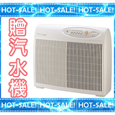 《搭贈$2980汽水機》Opure A2 臻淨 醫療級HEPA空氣清淨機 (台灣製造高品質 / 15-20坪)