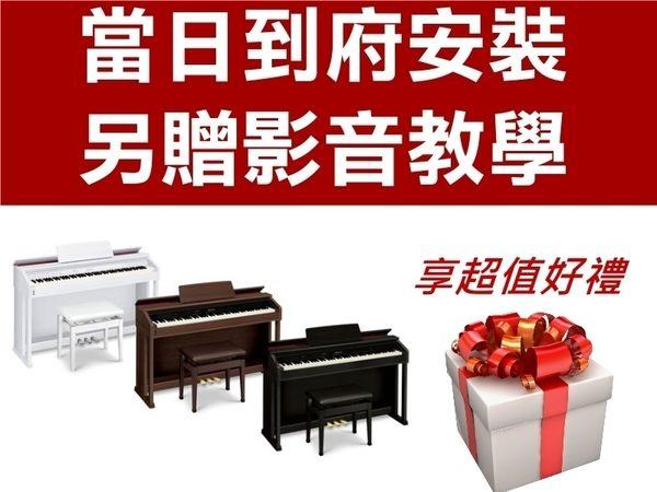 【卡西歐88鍵電鋼琴】 【CASIO AP460】含原廠琴架 琴椅 三音踏板【AP-460】【小新樂器館】