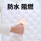 汽車隔音棉 環保阻燃吸音棉 加厚白色溫莎棉四門地板后備箱止震板 『新佰數位屋』
