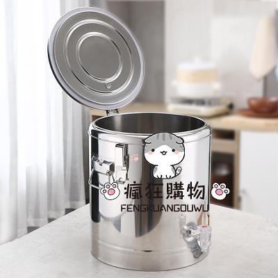 奶茶桶 不銹鋼保溫桶商用米飯保溫飯桶大容量湯桶茶水桶豆漿桶WY 快速出貨
