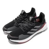adidas 慢跑鞋 PulseBOOST HD Guard M 黑 紅 男鞋 運動鞋 【ACS】 FV3124