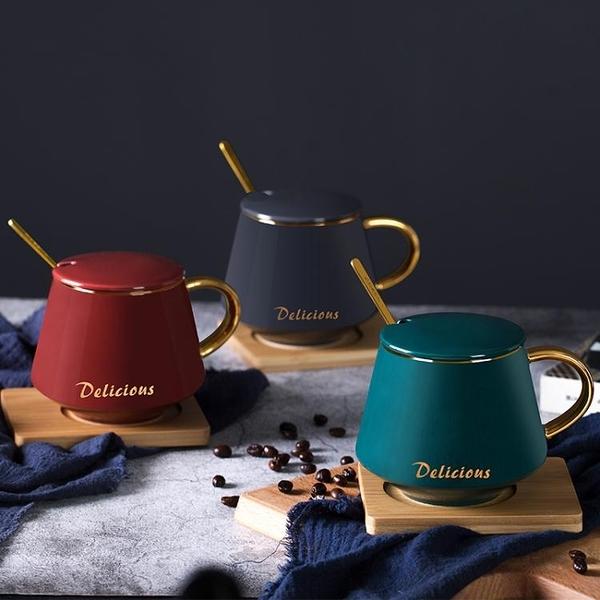 馬克杯 ins北歐簡約馬克杯帶蓋勺辦公室水杯家用杯子陶瓷大容量女咖啡杯 維多原創