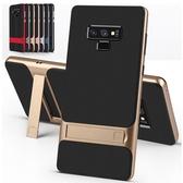 三星 S10 S10+ S10e 艾麗格斯系列 格紋款 手機殼 手機支架 全包邊 保護殼