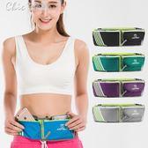 腰包 馬拉鬆跑步戶外男女款透氣運動包跑步裝備貼身手機包「交換禮物」