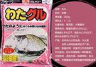 [協貿國際]  日本原裝餌料魚餌粉鯽瘋狂...