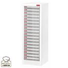 樹德櫃鋼鈑A4資料櫃18格抽屜櫃單排落地型文件櫃A4-118P-大廚師百貨