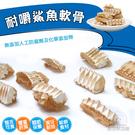 耐嚼鯊魚軟骨 台灣ISO認證大廠製做 台灣製造無添加化學添加物 寵物補鈣 寵物骨骼