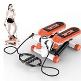 踏步機 女家用減肥機多功能健身器材原地踩踏機室內小型靜音瘦腿機TW【快速出貨八折下殺】