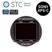 【STC】Clip Filter IR Pass 720nm 內置型紅外線通過濾鏡 for SONY APS-C