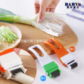 生活雜貨 居家用品 蔬菜 廚房料理工具 聰 薑 蒜 切絲刀 二色 寶貝童衣