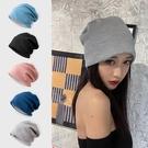 堆堆帽女韓版日系網紅保暖冷帽秋冬季毛線帽針織帽圓臉適合帽子男 小艾新品