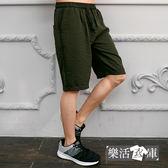 【K796】輕薄涼爽抽繩彈力休閒運動短褲(共三色)● 樂活衣庫