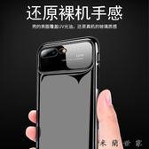 蘋果7plus手機殼iPhone8玻璃鏡面套