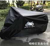 機車雨罩-摩托車車罩車衣踏板電動車套遮雨罩遮陽防曬罩防雨罩加厚防塵通用 糖糖日系