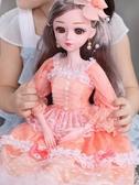 60厘米芭比日記娃娃換裝洋娃娃套裝大禮盒女孩婚紗公主 花樣年華