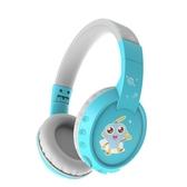 兒童耳機頭戴式學習有線無線藍芽四六級聽力網課語音降噪男女生 城市科技