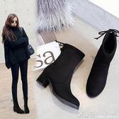 短靴女秋冬粗跟彈力靴女靴高跟圓頭中筒靴瘦瘦靴馬丁靴子 深藏blue