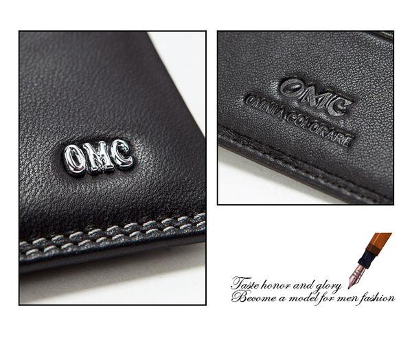 OMC - 柔軟羊皮款真皮7卡3照左右翻短夾