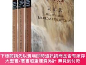簡體書-十日到貨 R3YY【大中華文庫--史記選(共3卷)Selections From Records of The Hist...