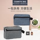 洗漱包 現貨手提雙層女士化妝包 定制多功能防水牛津布旅行袋收納洗漱包