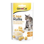 【寵物王國】德國竣寶GimCat-貓咪營養起司球50g