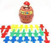 趣味玩具 桶大叔海盜木桶叔叔插劍桶海盜桶桌游聚會玩具 {優惠兩天}