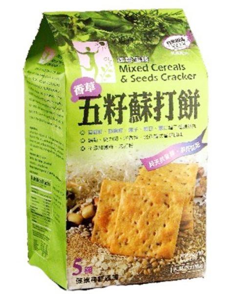 【正哲】礦鹽蘇打餅 -五籽蘇打餅 - 香草/348g/袋 (每袋6小包入)