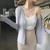 披肩女V領 外搭短款空調衫女針織小開衫薄款百搭外披女秋季外套女