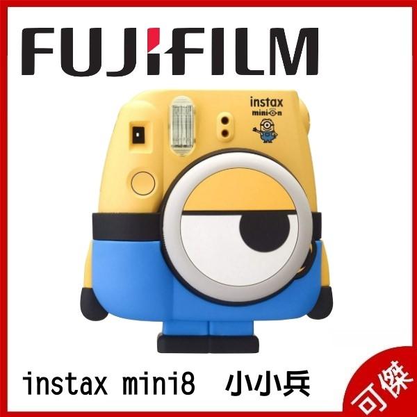 Fujifilm Instax mini8 小小兵 Minion 神偷奶爸  富士 拍立得 限量版本 平行輸入  可傑