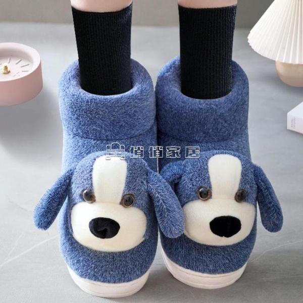 冬季卡通可愛棉拖鞋居家用包跟保暖月子情侶帶后跟室內兒童棉鞋女