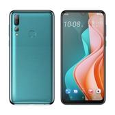 【新機上市】HTC Desire 19s (4G/64G) 【贈藍牙耳機+玻璃保護貼】