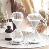 ins北歐風格沙漏計時器書房桌面擺件歐式簡約家居客廳酒櫃裝飾品