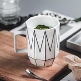馬克杯幾何條紋陶瓷杯子家用創意情侶咖啡北歐大容量馬克帶蓋勺茶杯 宜室家居