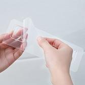 黏膠 現貨 置物架 收納架 透明貼片 無痕貼 掛架 掛勾 掛鉤掛架 無痕透明貼片 【H002】慢思行