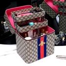 【快出】化妝包大容量簡約便攜雙層女大號化妝品收納包收納盒手提化妝箱