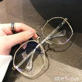 大框眼鏡框架男女潮素顏半框復古圓臉平光鏡防藍光輻射光學配  潔思米