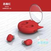 藍芽耳機 雙耳女生款韓版可愛無線迷你微小型紅色少女心運動跑 3色T