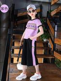 女童夏裝2019新款時髦洋氣兒童兩件套夏天網紅大童裝女孩夏季套裝 嬌糖小屋