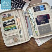 護照包多功能證件包護照夾票據收納包防水卡包錢包旅行機票保護套 三角衣櫃